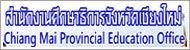 https://sites.google.com/a/bpnschool.ac.th/sanakngan-suksathikar-canghwad-cheiynghim/home